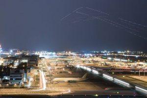 Can an airport be a destination?