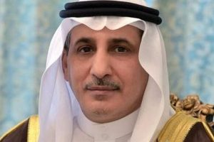 Saudi Arabia Vision 2030: Vibrant society, thriving economy, ambitious nation