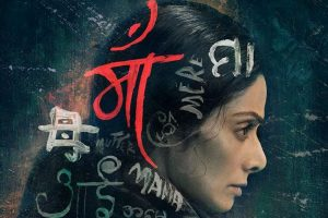 'Mom': Riveting with strong performances
