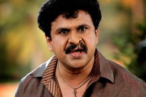 Dileep's arrest to affect Malayalam film industry