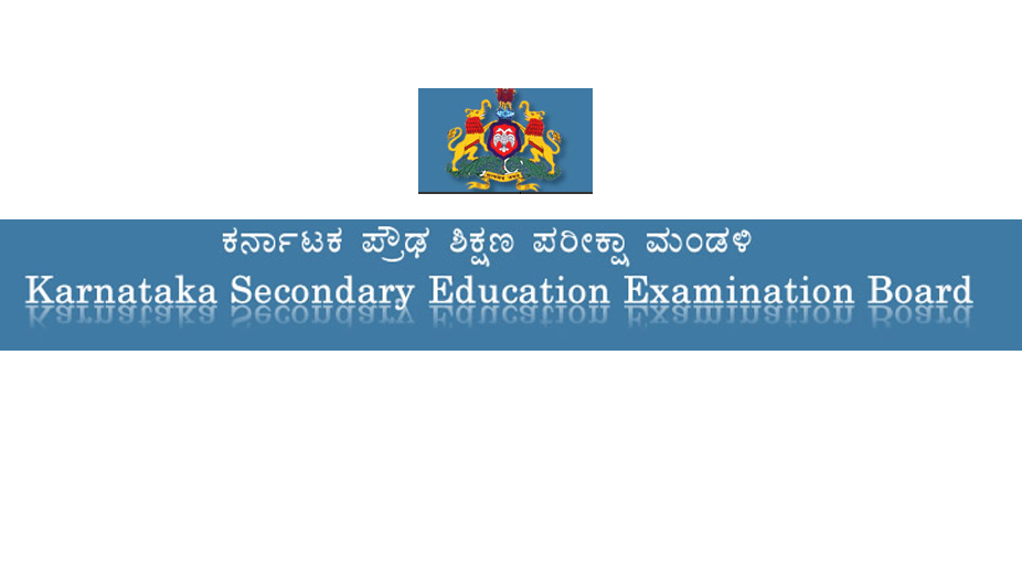 Karnataka Class 10th SSLC supplementary results 2017 to be declared at kseeb.kar.nic.in | Check here