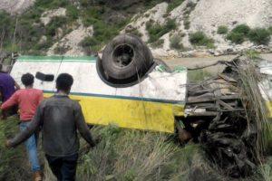 Rajasthan road accident kills 11