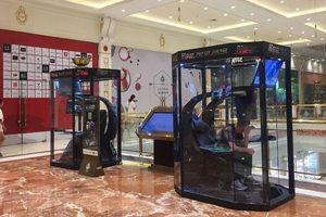 'Husband storage' facility opens in Chinese shopping mall