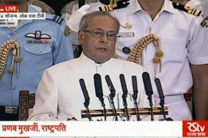 Avoid ordinance, use it in compelling circumstances: President