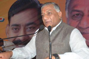 V K Singh to visit Badush to trace missing Indians