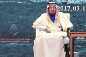 Saudi King orders inflation allowance for citizens