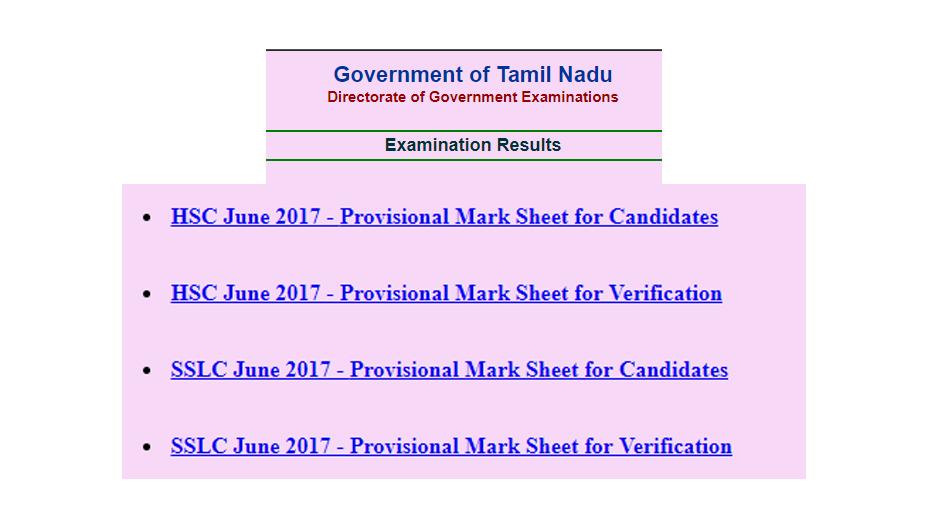 Tamil Nadu 2017 HSC/SSLC (Class 10, Class 12) results