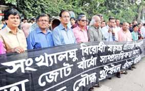 The Bangla minorities