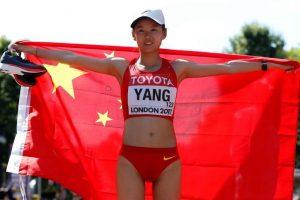 Jiayu wins women's 20km race walk