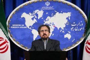 Iran dismisses US criticism on religious freedom