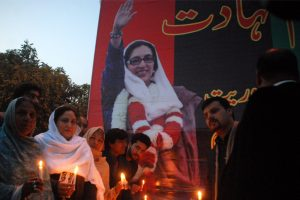 Benazir Bhutto murder case verdict today
