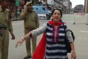 Suresh Raina hails woman's 'Bharat Mata Ki Jai' chant at Lal Chowk