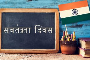 Creating pride, celebrating unity in diversity: The anthems of new India