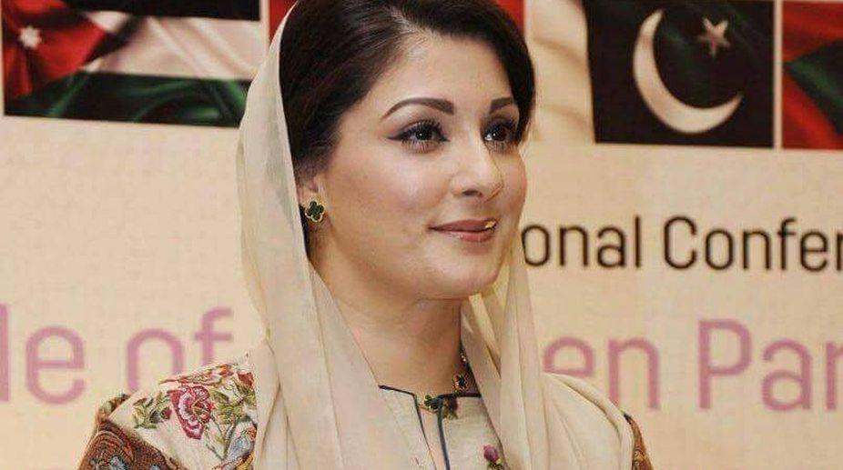 Maryam Nawaz, Nawaz Sharif, Supreme Court, Supreme Court, Avenfield reference