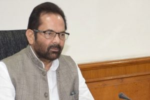 New Haj Policy-2018 coming this month: Mukhtar Abbas Naqvi
