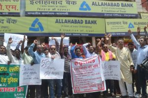 Bank services hit across country as staff go on strike