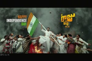 Independence Day Special Trailer ll #NeneRajuNeneMantri