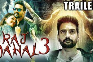 Raj Mahal 3 (Dhilluku Dhuddu) 2017 Official Trailer   Santhanam, Shanaya