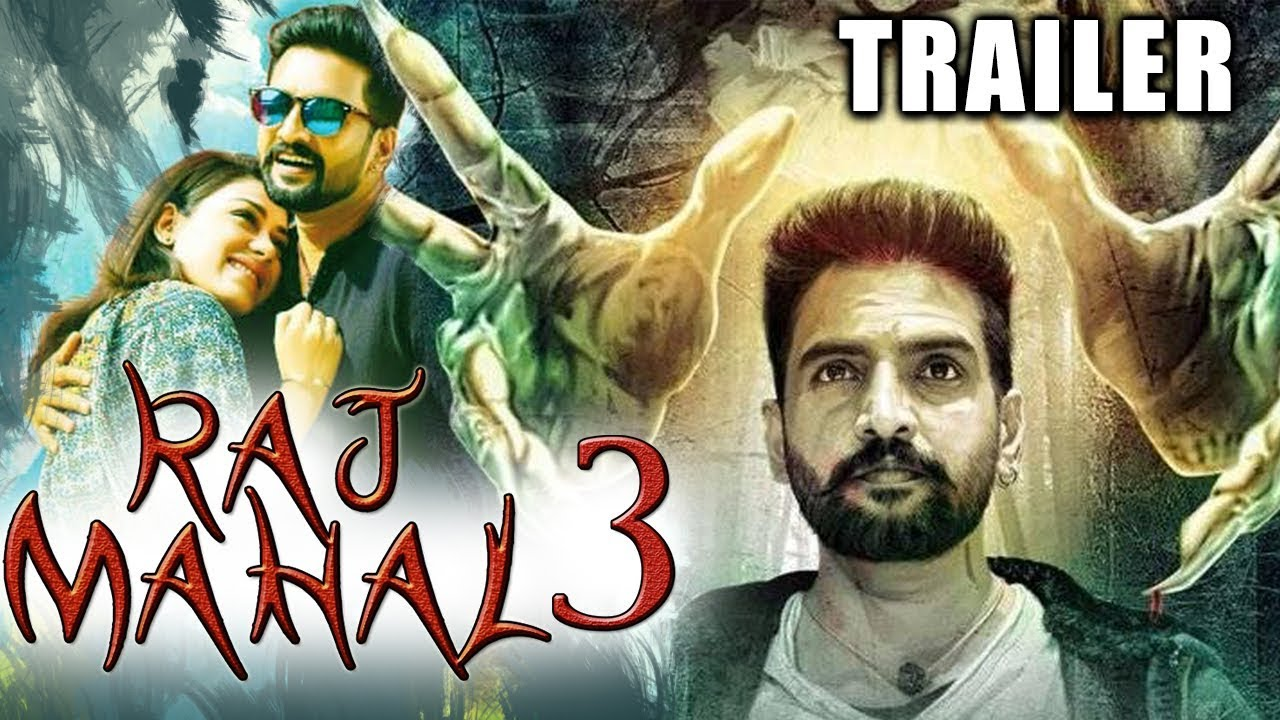 Raj Mahal 3 (Dhilluku Dhuddu) 2017 Official Trailer | Santhanam, Shanaya