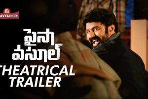 Paisa Vasool Official Theatrical Trailer | Balakrishna | Puri Jagannadh | Shriya Saran