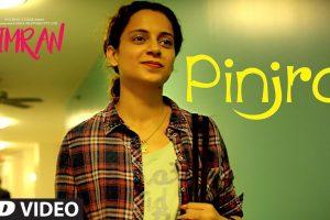 Simran: Pinjra Tod Ke Video Song | Kangana Ranaut | Sunidhi Chauhan | Sachin – Jigar