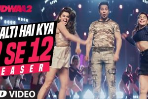 Brace yourselves! 'Chalti Hai Kya' from 'Judwaa 2' to be out tomorrow! | Watch Teaser