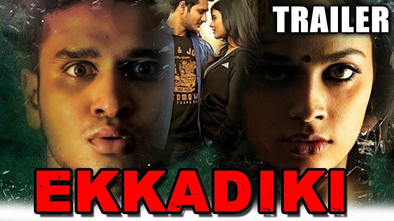 Ekkadiki (Ekkadiki Pothavu Chinnavada) 2017 Official Trailer 2