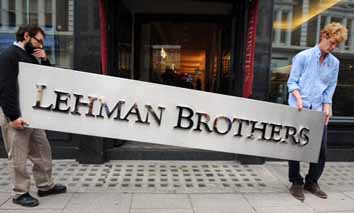 Lehman Brothers and us