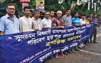 Sundarbans: Environment vs economy