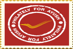AYUSH Festival of Stamps to be held on 17th-18th Oct in Goa