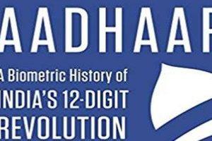 India's12-digit revolution