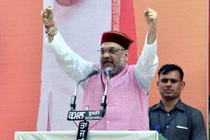 Amit Shah attacks Himachal CM Virbhadra on corruption cases