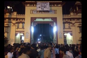 BHU molestation case: Police 'lathi-charge' women students