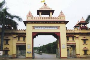 BHU V-C Girish Tripathi goes on leave, cites personal reasons