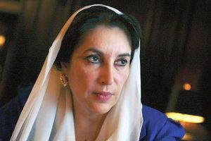 Benazir murder: Pakistan's probe agency challenges verdict