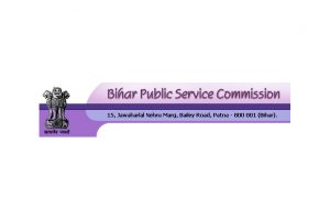 BPSC results 2017 declared at bpsc.bih.nic.in | Check Bihar results 2017
