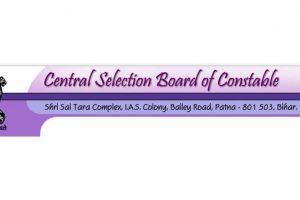 Download CSBC 2017 admit card online at csbc.bih.nic.in | Bihar police constable examination