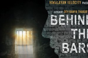 A ray of hope 'behind the bars'