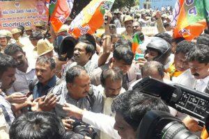 Karnataka govt bans BJP's bike rally to Mangaluru