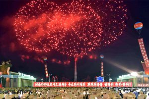 Beijing authorities are mulling a fireworks ban in the city