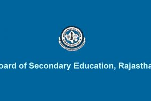 Check BSER Class 10, Class 12 supplementary results 2017 at Rajeduboard.rajasthan.gov.in | Rajasthan Board results 2017
