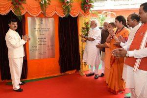 PM Modi dedicates Deendayal Hastkala Sankul to the nation