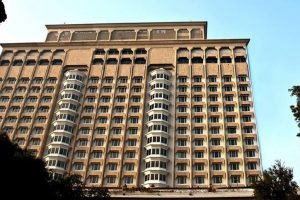 NDMC set to auction Hotel Taj Mansingh, two others