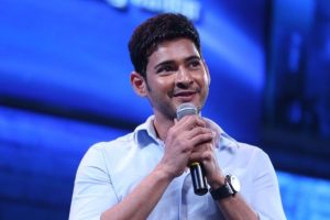 Telugu superstar Mahesh Babu reveals name of his next film via audio teaser