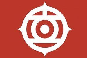 Hitachi launches new digital solutions firm Vantara