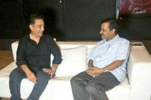 Arvind Kejriwal meets Kamal Haasan in Chennai
