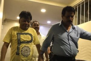Police custody of Iqbal Kaskar, two others extended by four days