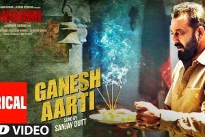 Ganesh Aarti (Lyrical Video) | Sanjay Dutt | Bhoomi