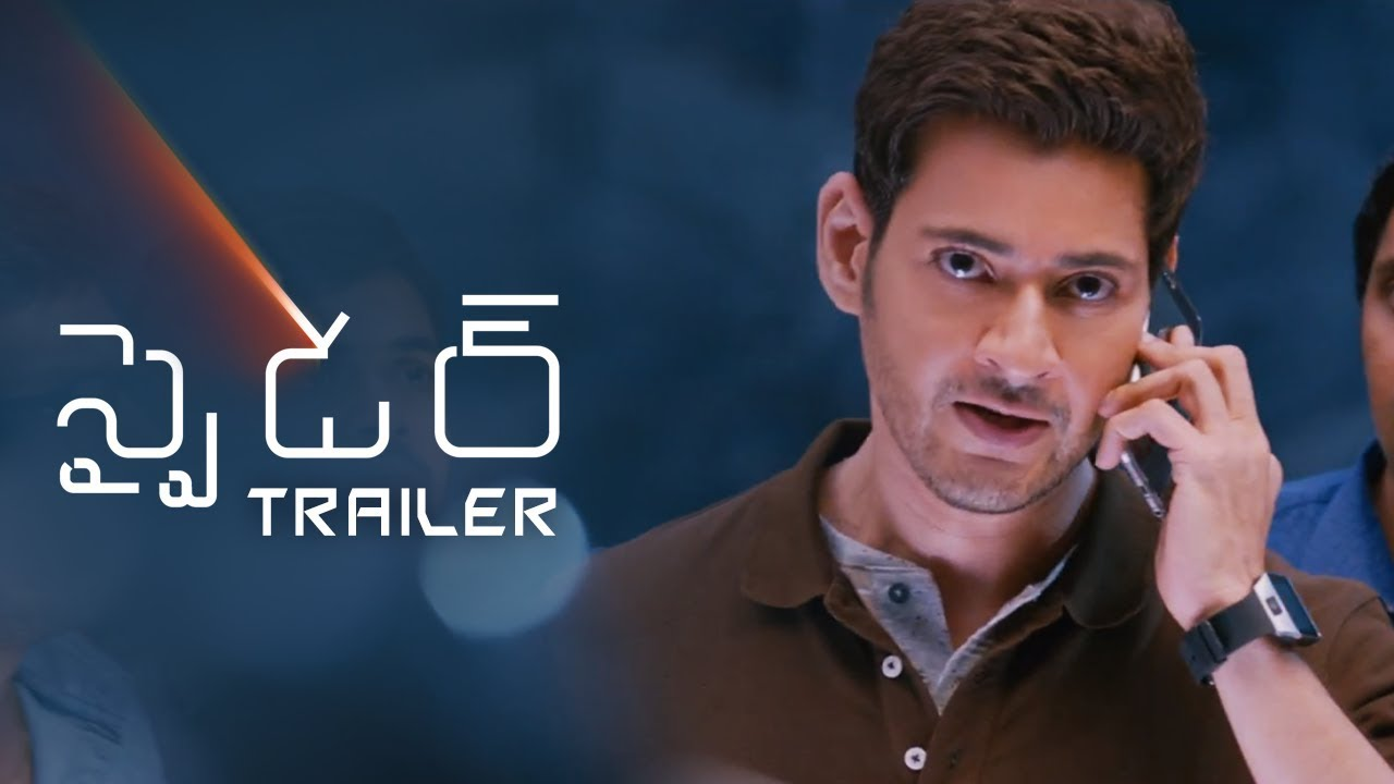 SPYDER Telugu Trailer | Mahesh Babu | A R Murugadoss
