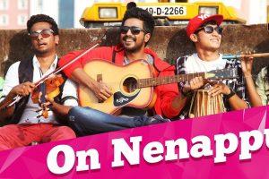 Kathanayagan – On Nenappu Song Teaser